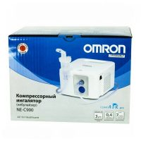 Air Pro NE-c900- (1)