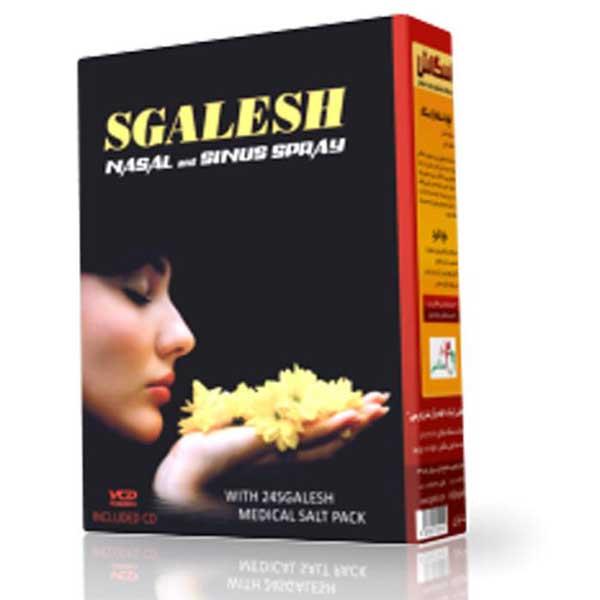 دستگاه شستشوی بینی اسگالش SGALESH |